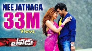 Download Nee Jathaga Full HD Song From Yevadu || Ram Charan, Allu Arjun, Shruti Haasan, Kajal Aggarwal Video