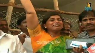 Download Roja Emotional Press Meet On Winning In Nagari Assembly Video