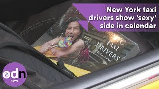 Download New York taxi drivers show 'sexy' side in calendar Video