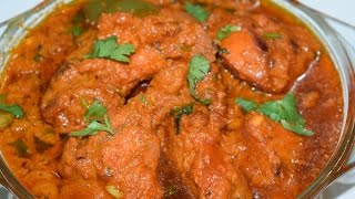 Download Chicken Tikka Masala | Chicken Tikka Gravy | Chicken Gravy | Restaurant Style Video