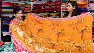 Download new arrival printed design wholesale sarees with price | narimani saree weavers society | sumantv Video