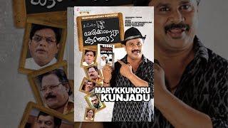 Download Marykkundoru Kunjaadu Video