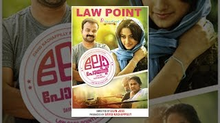 Download Law Point Video