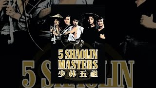 Download Five Shaolin Masters Video