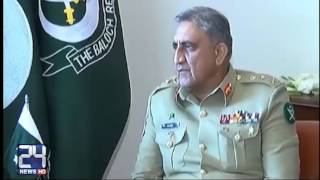 Download New Army Chief Qamar Javed Bajwa in action Video