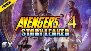 Download Avengers 4 Story Leaked | New Infinity Gauntlet | Explained In Hindi | Super Xpose Video