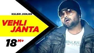 Download Vehli Janta | Kulbir Jhinjer | Full HD | Brand New | Punjabi Songs | Speed Records Video