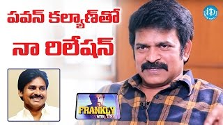 Download Brahmaji About His Relationship with Pawan Kalyan | Frankly With TNR | Talking Movies With iDream Video