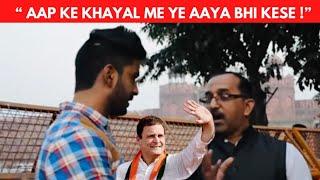 Download Rahul Gandhi Prime Minister Bante To Kya hota   Rahul Gandhi   Aisa Ho To Kaisa Hoga Video