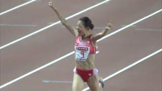 Download 日本陸上競技選手権2017 女子10000m決勝 Video