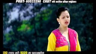 Download Chahe Jhai Maya Promo | Bishnu Majhi, Suman Pariyar | Bagina Music Video