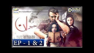 Download Haiwan Episode 1 & 2 - 10th October 2018 - ARY Digital Drama Video