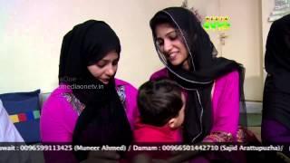 Download A Pakistani- Malayali family in UAE Weekend Arabia 20-2 Video