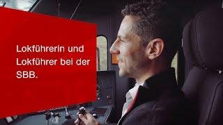 Download Lokführerin und Lokführer bei der SBB. Video