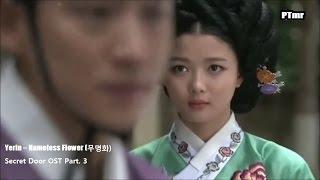 Download [MV] Yerin – Nameless Flower (무명화) ENG+Rom+Hangul SUB. [Secret Door (비밀의 문 ) OST Part. 3] Video