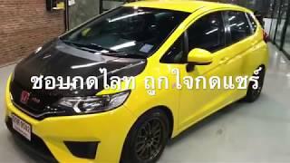 Honda Jazz Gk Spoon Free Download Video Mp4 3gp M4a Tubeidco