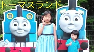 Download ★Thomas Land★トーマスランドで遊んだよ!in 富士急ハイランド★ Video