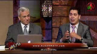 Download هل خلق الله الكون في 6 أيام؟ - أنا مش كافر - Alkarma tv Video