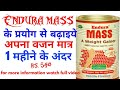 Download Endura mass powder ~वजन बढ़ाने की दवा~ weight gainer powder Video