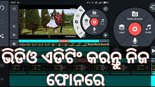 Download How to edit your video in your smartphone in kinemaster ||odia Video