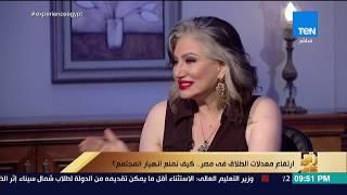 Download رأي عام - ارتفاع معدلات الطلاق في مصر .. كيف نمنع انهيار المجتمع؟ - فقرة كاملة Video