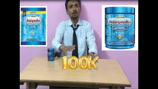 Rajnigandha flavoured pan masala add Free Download Video MP4 3GP M4A