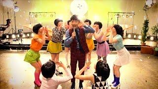Download 星野源 - SUN【MV & Trailer】/ Gen Hoshino - SUN Video