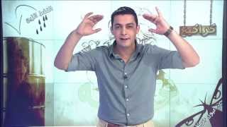 Download احمد نوري المالكي Video