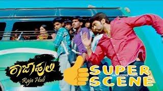 Download Kannada Comedy Scenes | Rajahuli climbs Panchalingeshwara Bus Comedy | Rajahuli Kannada Movie Video