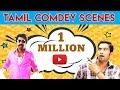 Download Tamil Comedy Scenes - Soori   Santhanam Video