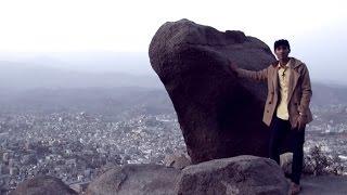 Download أنا الشاهد: قصة صخرة الألف في أعالي جبال محافظة تعز اليمنية Video