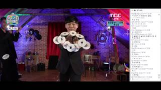 Download 세계대회 1위 마술 Video
