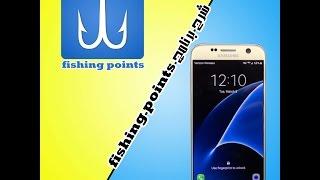 Download أفضل برنامج لصيد السمك fishing points fishing points - program explanation Video