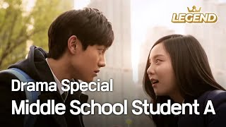 Download Middle School Student A | 중학생 A양 [2014 Drama Special / ENG / 2014.04.25] Video