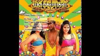 Download Madha Gaja Raja Music Box Video