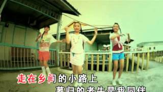 Download [Q-Genz 巧千金] 乡间的小路 - 那些年,我们一起唱的童谣 (Official MV) Video