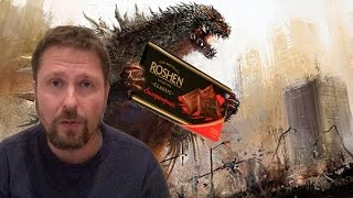 Download Один сплошной Roshen Video