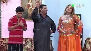 Download Nazim Mangay Teddy New Pakistani Stage Drama Trailer Full Comedy Funny Play Video