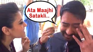 Download Kajol Tries To Teach Marathi To Ajay Devgan - His Reply Will Blow Your Mind Video