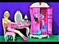 Download لعبة غرفة نوم العروسة الحقيقية : العاب بنات : العاب عبير Video