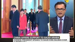 Download China offers support to Saudi Arabia Video