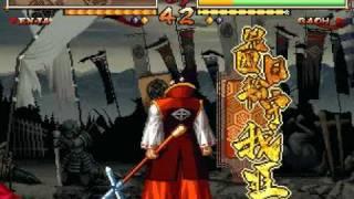 Download Samurai Spirits Zero Special : 【TAS】 DAGORYYA!! (playthrough) Video