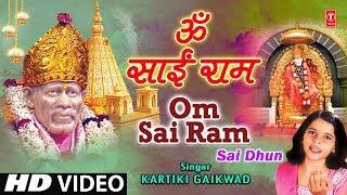 Download Om Sai Ram Sai Dhun By Kartiki Gaikwad [Full Video Song] I Om Sai Ram Video