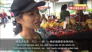 Download Easy Mandarin 3 - At the market Video