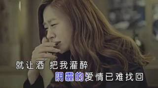 Download 晨熙《酒後更想你》1080P Video