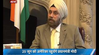 Download प्रधानमंत्री की अमेरिका यात्रा Video