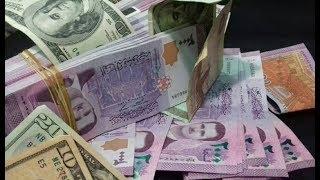 Download الدولار يتجاوز 900 ليرة.. ما تأثيره على الناس؟ | لم الشمل Video