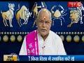 Download Kaalchakra   शंख से सातों दिन होगें शुभ   07 Dec 2015   Video