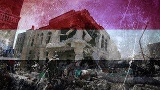 Download YEMEN: The Neglected War Video