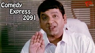 Download Comedy Express 2091   Back to Back   Latest Telugu Comedy Scenes   #ComedyMovies Video